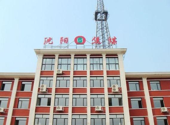 沈阳焦煤采用淞江威尼斯国际娱乐网站